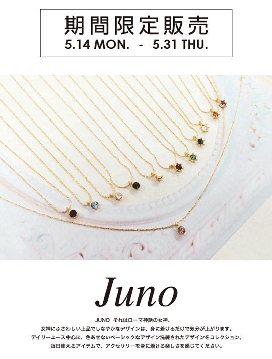 アクセサリー juno