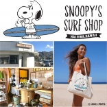 「SNOOPY'S SURF SHOP」POP UP ...