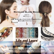「MATSUNO GLASS BEADS」「Lily and Laura」...