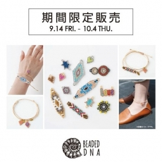 「DNA BEADS FINDING」期間限定販売のお知ら...