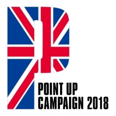 MARY QUANT POINT UP CAMPAIGN START!