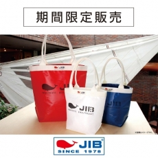 7/26(金)~7/28(日)「JIB」POP UP