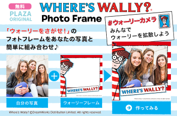 Wally Photo Frame