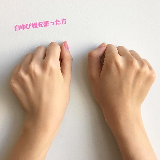 を なくす 手 の 方法 毛穴