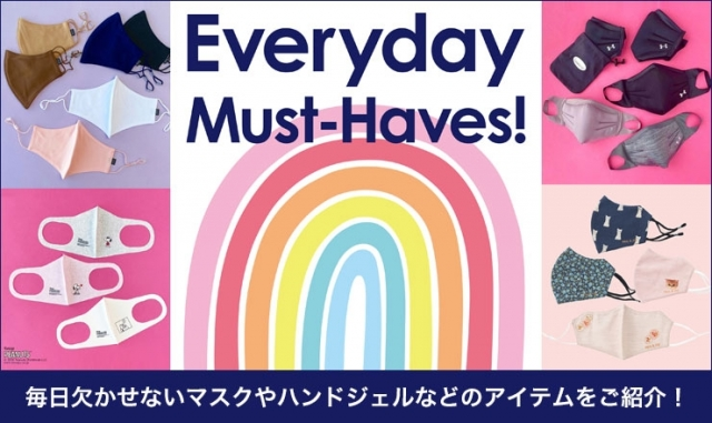 Everyday Must-Haves!
