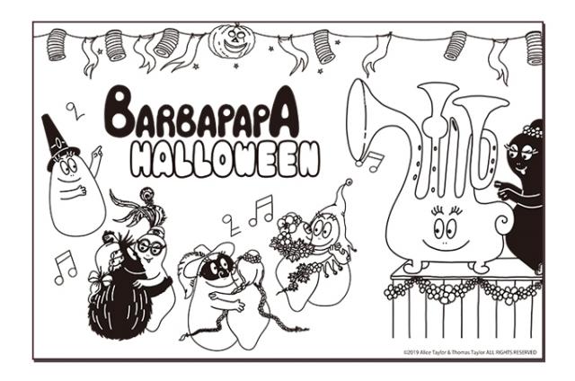バーバパパ 50 周年