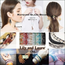 MATSUNO GLASS BEADS、Lily and Laura Brace...