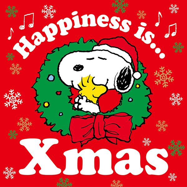 Happiness is... Xmas|V.A.