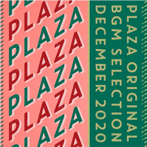 PLAZA ORIGINAL BGM SELECTION