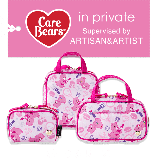 Care Bears in private Supervised by ARTISAN&ARTIST