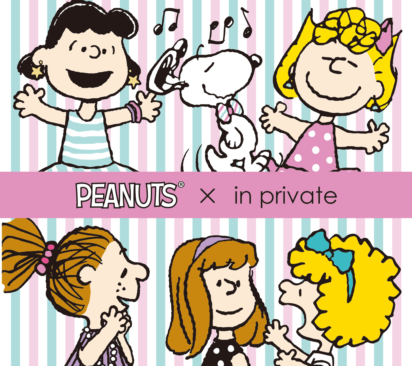 In Private プラザ Peanuts In Private