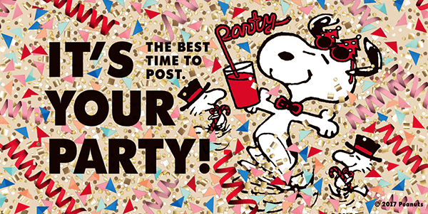 IT'S YOUR PARTY  THE BEST TIME TO POST